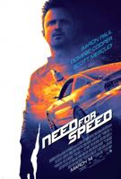 descargar Need For Speed