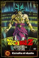 descargar Dragon Ball Z 8: El Poder Invencible