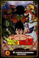 descargar Dragon Ball Z 4: Goku es un Super Saiyajin