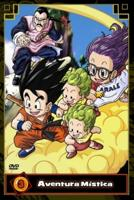 descargar Dragon Ball 3: Una Aventura Mistica