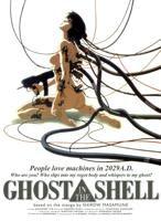 descargar Ghost in the Shell
