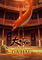 descargar Big Fish & Begonia