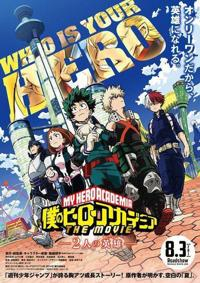 descargar My Hero Academia: Two Heroes La Pelicula
