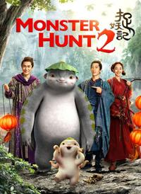 descargar Monster Hunt 2