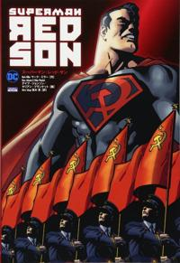 descargar Superman: Red Son