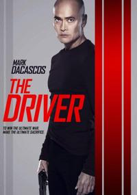 descargar The Driver